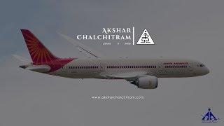 Ahmedabad Airport Documentary