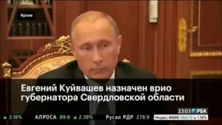 Путин грамотно подбирает кадры, а Медведев открывает границы...