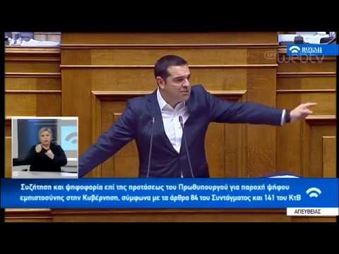 Τσίπρας: Πήρα το ρίσκο να ζητήσω καθαρές λύσεις | 16/01/19 | ΕΡΤ