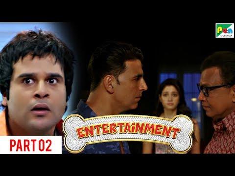 Entertainment   Akshay Kumar, Tamannaah Bhatia   Hindi Movie Part 2 of 10 (видео)