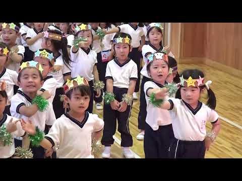 Gakkohojinasakakunitsukogakuenasaka Kindergarten