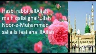 Hasbi Rabbi JalAllah Mafi Qalbi Gairullah Naat Lyrics in Urdu
