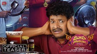 Vivaha Bhojanambu Trailer