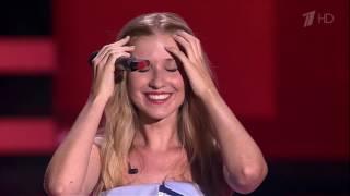Василина Краснослободцева - Лирическая песенка | Голос‑5. Слепое прослушивание