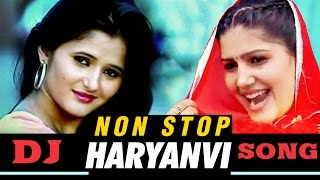 New Haryanvi Dj Songs 2018 - Sapna Dance Songs - Latest Non Stop हरियाणवी Songs 2018 - Haryanvi Hits