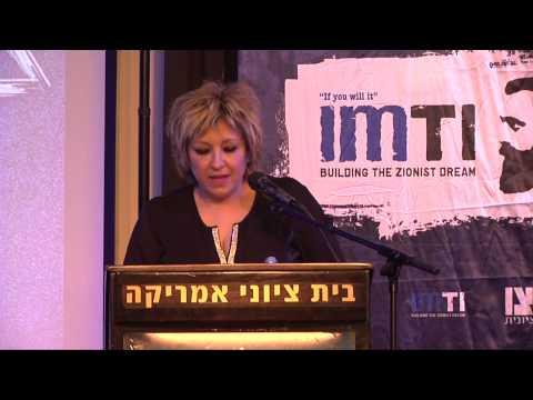 נאום מרגש של אנט חאסקייה - אוהבת ישראל