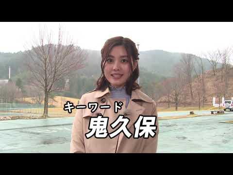 新城ラリー2020年 全日本ラリー選手権 第2戦 1日目ダイジェスト動画