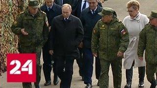 Владимир Путин прибыл на учения