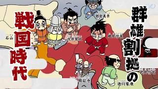 信長の忍びかわいいキャラCMマンガTVアニメ2018