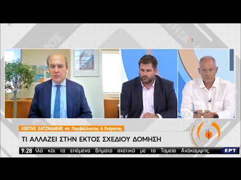 Κ.Χατζηδάκης   Ο Υπ. Περιβάλλοντος και Ενέργειας στην ΕΡΤ   31/07/2020   ΕΡΤ