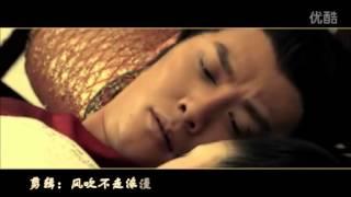 4 Lan Lăng Vương MV Thiên Không Chi Thành