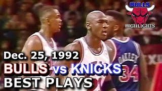 December 25 1992 Bulls Vs Knicks Highlights