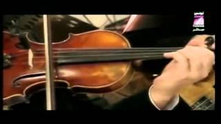 عزف على الكمان - قرطاج تحميل MP3