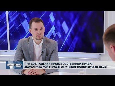 25.04.2019 Интервью / Сергей Елизаров