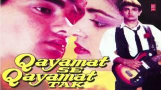 Gazab Ka Hai Din Full Song (Audio) | Qayamat se Qayamat Tak | Aamir Khan, Juhi Chawla
