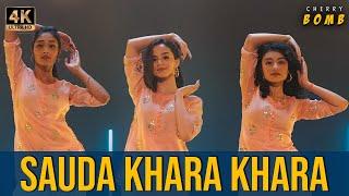 Cherry Bomb- Sauda Khara Khara | Bollywood Dance Choreography | Hattke