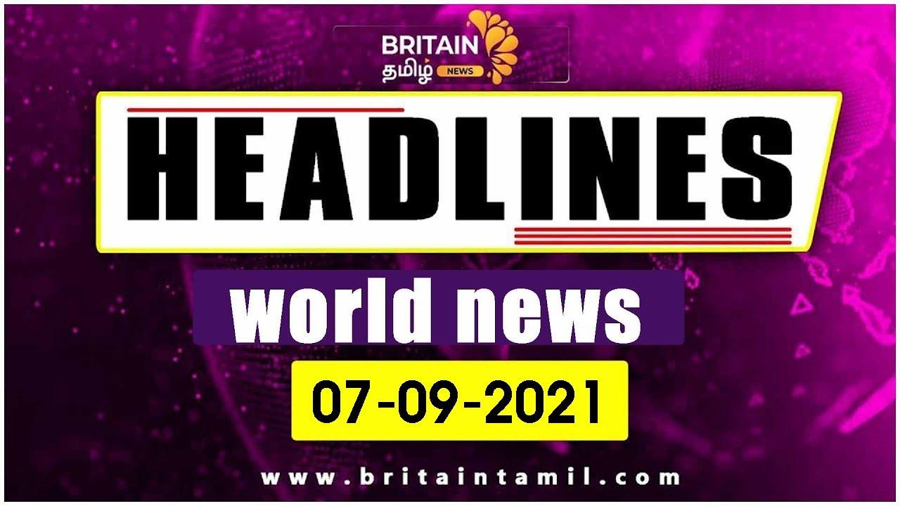 உலக-தலைப்புச்-செய்திகள்-world-News---BritainTamil