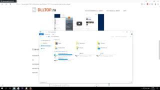 Как скачать файл D3d11.dll  и исправить ошибку:  файл не был найден?