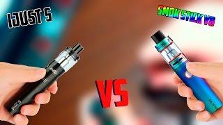 IJUST S vs SMOK STICK V8 || ЧТО НАВАЛИВАЕТ БОЛЬШЕ?