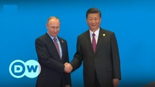 The New Silk Road: China's Route to Europe? | DW English