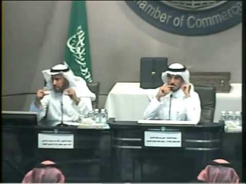 د. خالد الراجحي - أنت علامة مميزة - لجنة شباب الأعمال