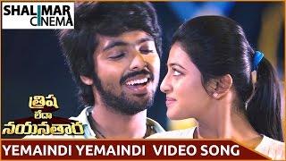 Trisha Leda Nayanthara Movie    Yemaindi Yemaindi Video Song     G.V. Prakash Kumar, Anandhi