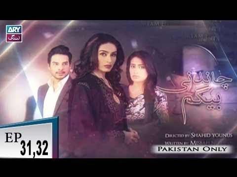 Chandni Begum EP31 32