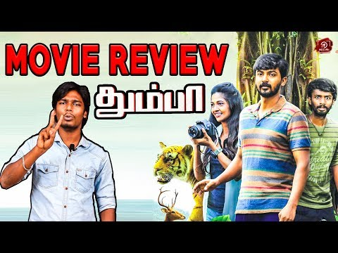Thumbaa Movie Review ..