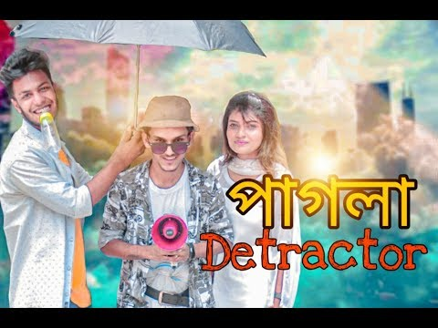 পাগলা ডিরেক্টর | Pagla Director | Bangla Funny Video | Hridoy Ahmad Shanto | Farzana Asha