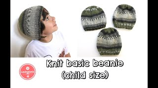 How to Knit Basic Beanie (child size) - circular needle