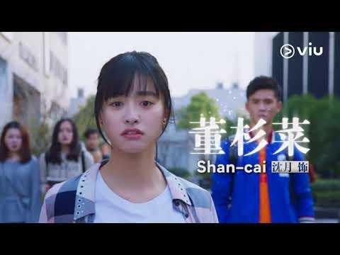 Meteor garden 2018   trailer 1   drama china   starring shen yue  amp  dylan wang