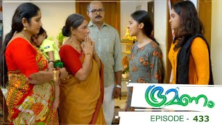 Bhramanam | Episode  433 -16 October  2019 | Mazhavil Manorama