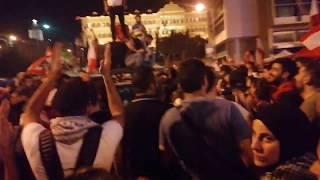 الشيخ إمام عيسى - شيّد قصورَك - ساحة رياض الصلح - ثورة 17 تشرين - بيروت - لبنان تحميل MP3