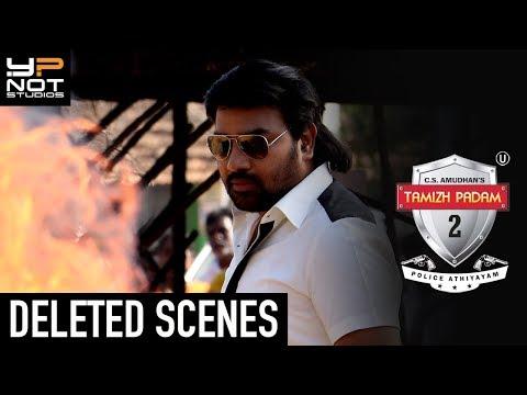 Tamizh Padam 2 Deleted Scene