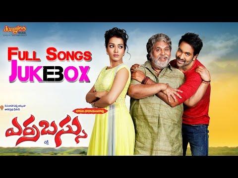 Errabussu Telugu Movie Full Songs Jukebox   Manchu Vishnu   Catharine Theresa