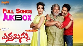 Errabussu Telugu Movie Full Songs Jukebox | Manchu Vishnu | Catharine Theresa