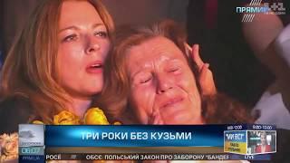 Три роки без Кузьми Скрябіна. Інтерв'ю з батьками Андрія Кузьменка
