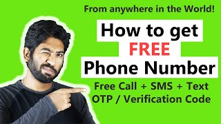 How to get free phone number app