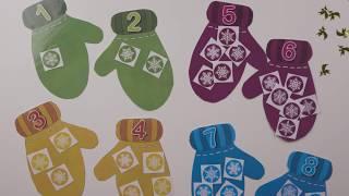 Brico-jeux : Mitaines-flocons
