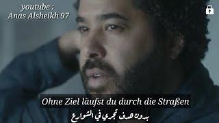 أجمل أغنية ألمانية لسنة 2017 مترجمة للعربية   Adel  Tawil _ Ist Da Jemand