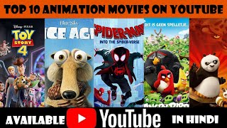Top 10 Animation Movies available on youtube in hindi.