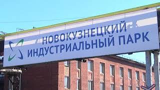 Первые новокузнецкие аэросани