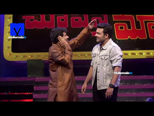Cinema Chupista Mava – 6th April 2017 – Full Episode | Hyper Aadi, Getup Srinu