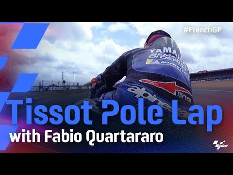 ポールポジションを獲得した YAMAHAファビオのオンボード映像 MotoGP 2021 第5戦フランス