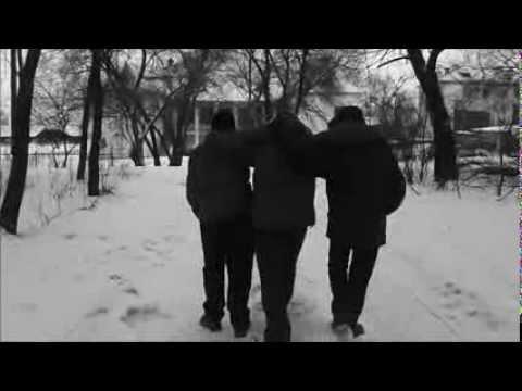 три лучших друга (первая часть)