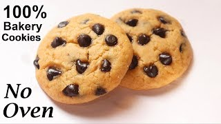 chocolate chip cookie recipe without baking soda and vanilla