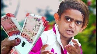 CHOTU BEST 2018 COMEDY | छोटू की अब तक की बेस्ट कॉमेडी  | Hindi Comedy | Chotu Comedy Video