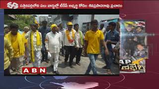 TDP Candidate Kodela Siva Prasad  Election Campaign In Sattenapalle | AP Elections 2019 | ABN Telugu