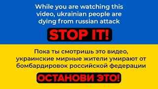 Трест, который лопнул (1982) фильм