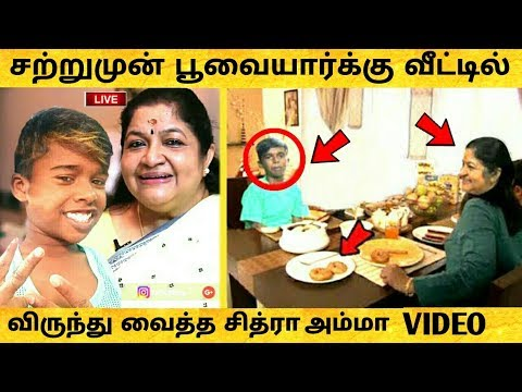 Vijay Tv Live Youtube